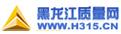黑龙江省质量协会
